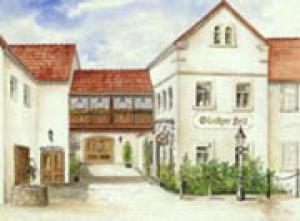 Pension Katrin und Weinkeller anno 1845 und Theaterrestaurant